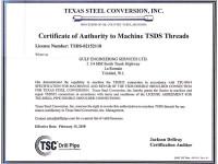Texas Steel
